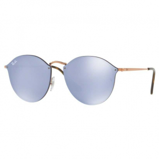 Women's 'Blaze Round' Sunglasses